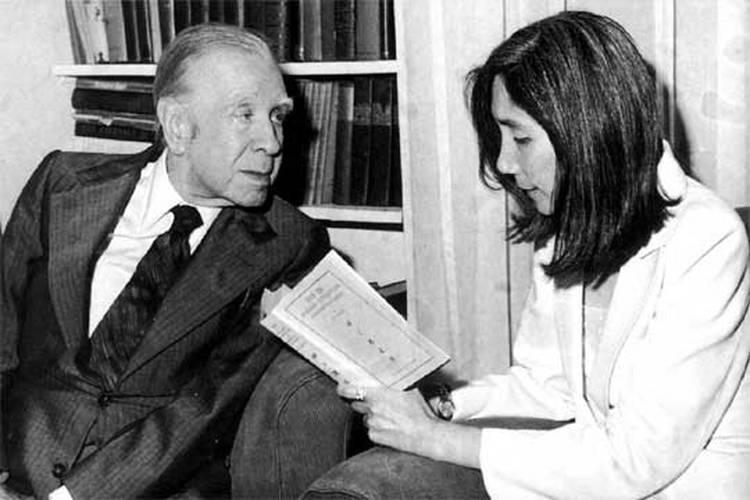 Borges y Kodama